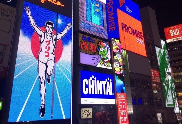 わかればあなたも大阪通?