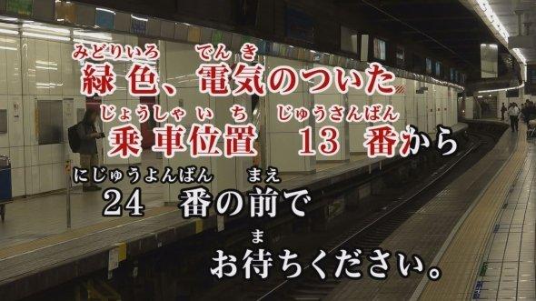 名鉄名古屋駅では列車の乗車位置まで細かく肉声で放送する