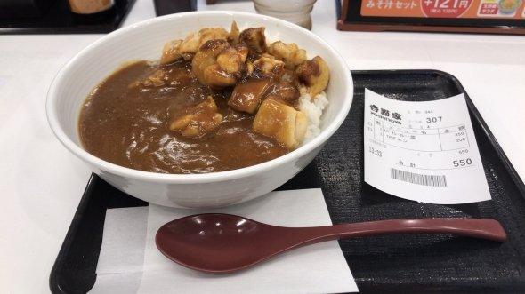 チキンスパイシーカレー(ごはん並)