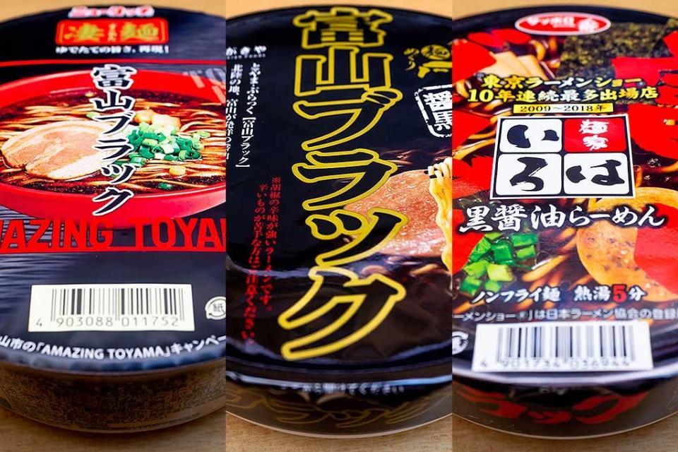 左から「凄麺」、「全国麺めぐり」、「麺家いろは」