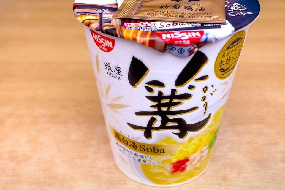 「銀座 篝」カップ麺
