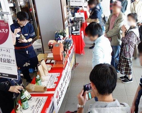 以下画像はぽんしゅ館新潟驛店提供