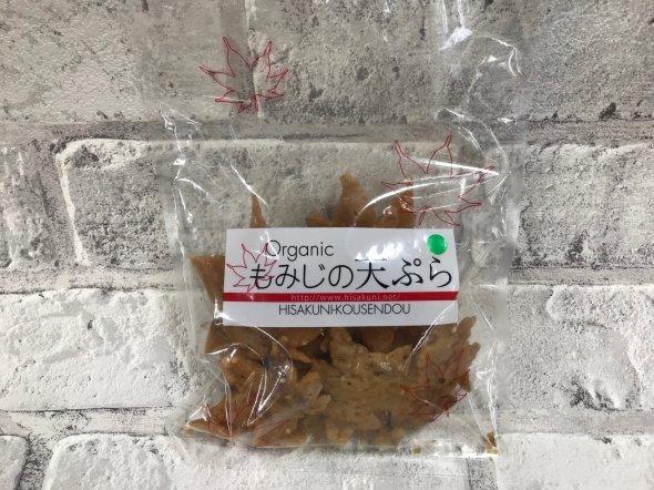 もみじの天ぷらのパッケージ