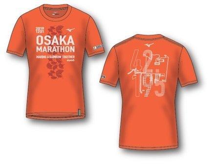 参加記念Tシャツ、背面に新コースがデザインされている