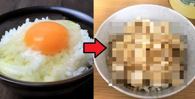 卵不要の「卵かけご飯」とは