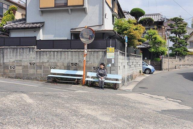 辰川バス停