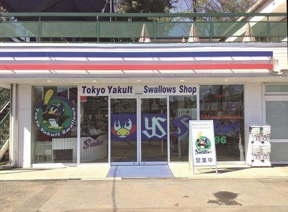 東京ヤクルトスワローズOfficial Goods Shopつば九郎店(画像提供:ヤクルト球団)