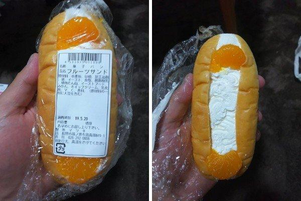 「銘菓の店 マツキ」のフルーツサンド(ぴよんきち@blacksan217さん提供)