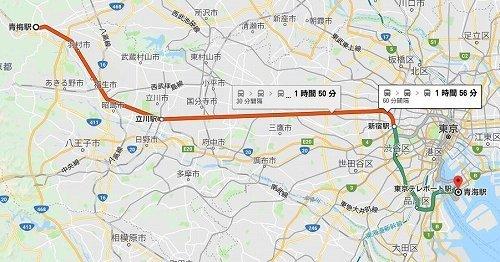 青梅駅から青海駅(C)Google