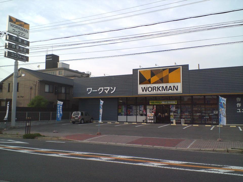 ワークマン 泉大津店(WikimediaCommonsより、阪神強いなさん撮影)
