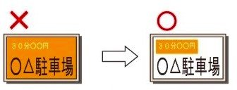 京都市情報館の「色彩基準の概要」より