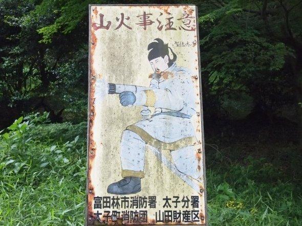 シュールすぎる(画像は富田林市消防本部提供)
