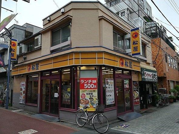 松屋江古田店。松屋の第一号店(李桃桃内さん撮影、Wikimedia Commonsより)