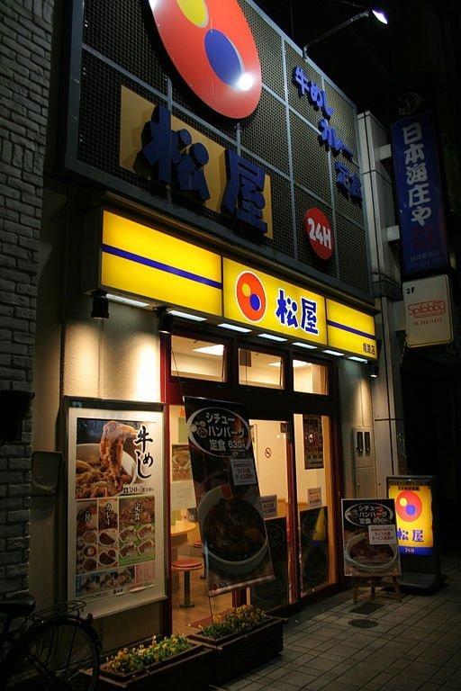 松屋姫路店(Corpse Reviverさん撮影、Wikimedia Commonsより)