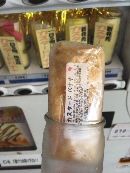 食べやすいサイズ(真沙みゅん@masamyunさん提供)