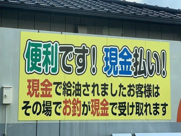 中澤友作 Nakazawa Yusaku(@tomosaku)さんのツイートより