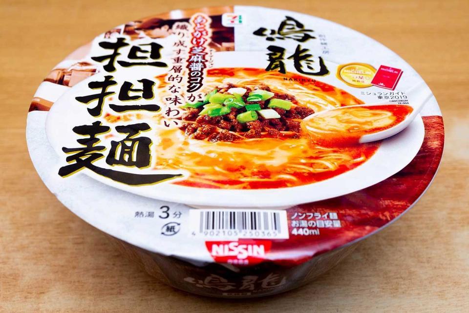 セブンプレミアムの「鳴龍 担担麺」