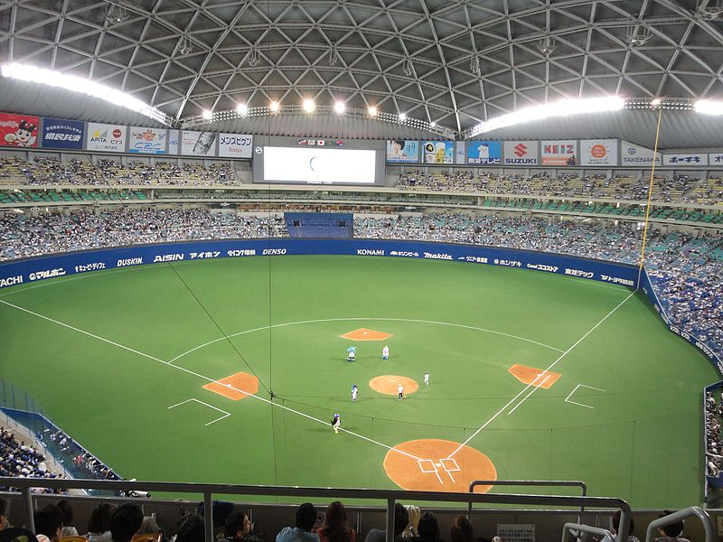 ナゴヤドーム(WikimediaCommonsより、kanesueさん撮影)