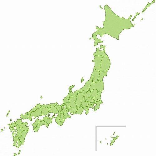 カッコいい「字面」の都道府県はどこ?