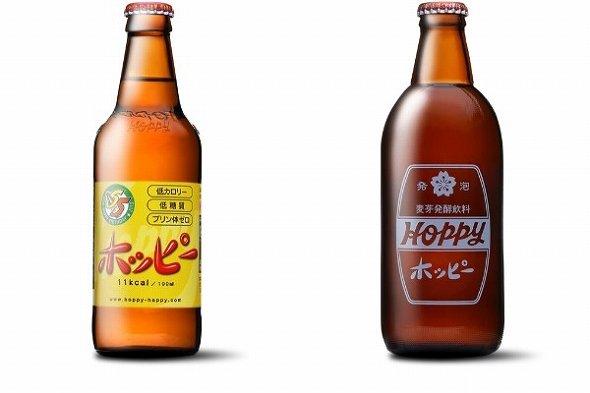 向かって左が「ホッピー330」、右がリターナブル瓶のホッピー(画像はホッピービバレッジ公式サイトより)