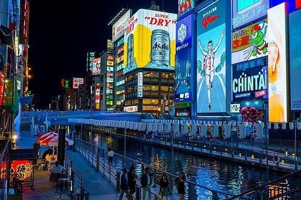 大阪・道頓堀(Kristoffer Trolleさん撮影、Wikimedia Commonsより)