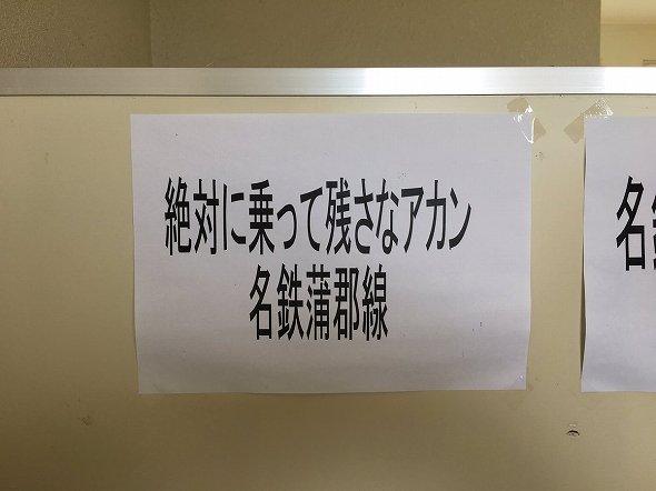 ゆうき(@yuhki_Ikyu)さんのツイートより