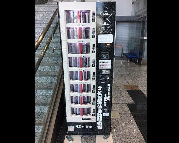 黒い...(画像は九州佐賀国際空港より提供)
