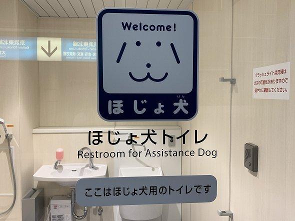 ほじょ犬トイレの入り口