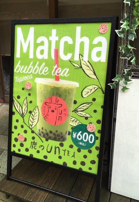 売れ筋トップは「抹茶」だ(汐音さん、@shione_kagekiのツイートより)