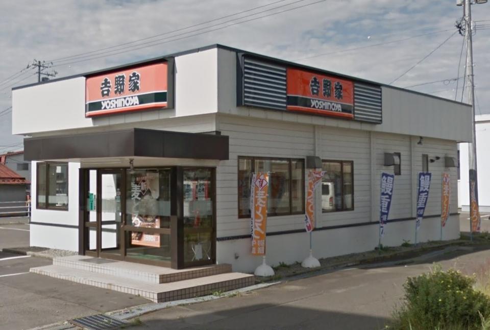 38号線帯広店 (C)Google