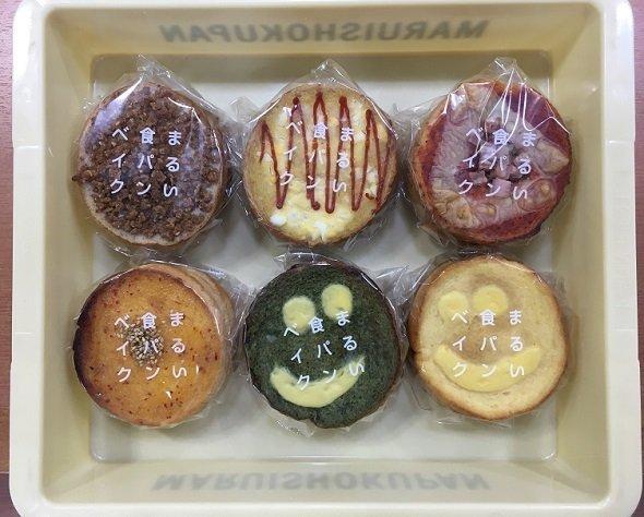 サラダパンで有名な店「つるやパン」がオープンした「まるい食パン専門店」、長浜市