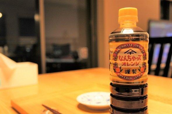 どう見ても、醤油だ(画像提供:チェリオコーポレーション)