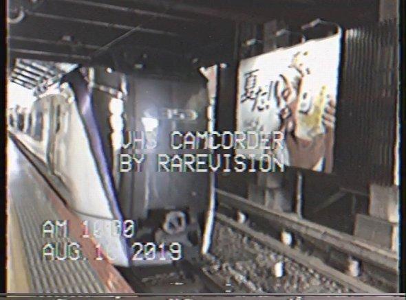 「VHS Cam Lite - THE ORIGINAL」で撮影した動画のスクリーンショット