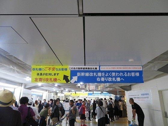 駅の様子(提供:JR東海)