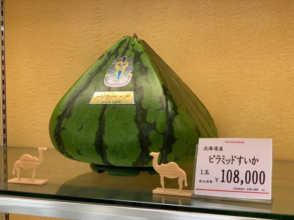 これがピラミッドすいかだ(写真はそごう神戸店提供)