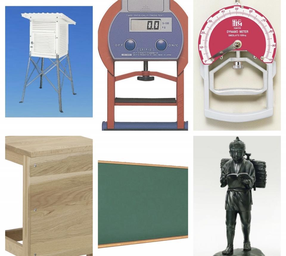 学校備品の数々