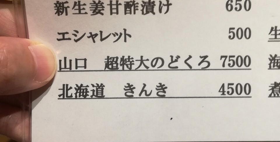 小さく息切れ(小野法師丸)(@houshimaru)さんのツイートより