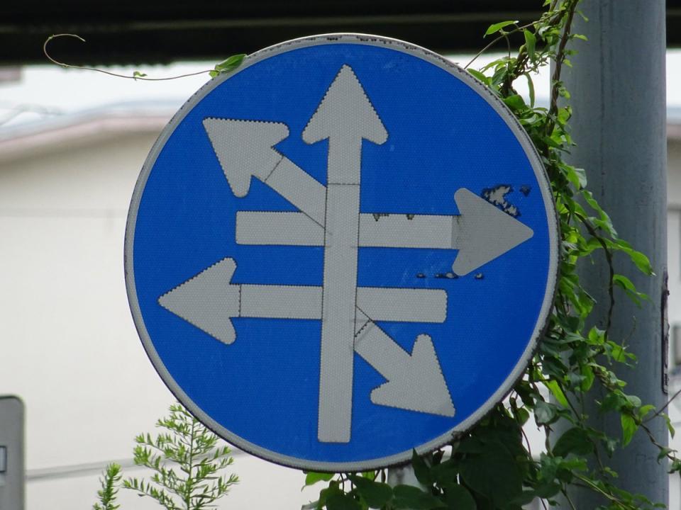 異形矢印標識研究(@Futoozutsumi)さんのツイートより