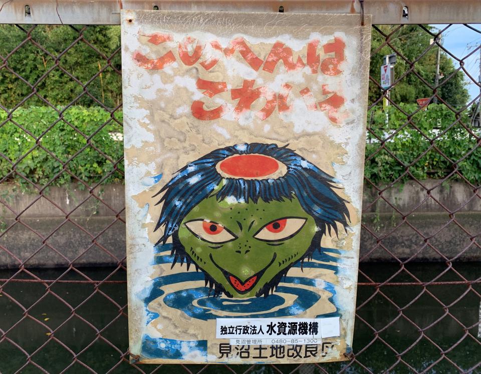 埼玉・白岡市にあった看板(2019年9月9日、Jタウンネット撮影)