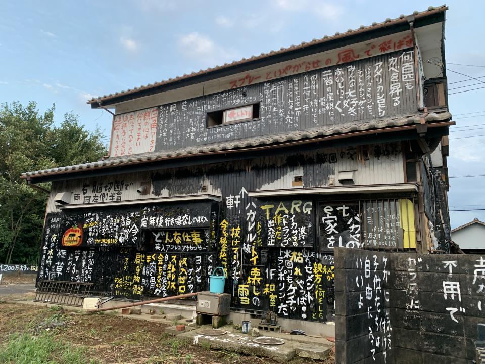 県 心霊 スポット 広島
