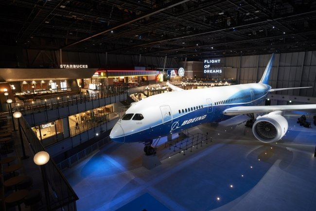 飛行機のテーマパークが誕生