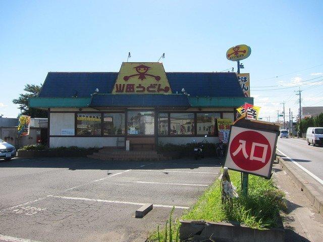 山田うどん(flickrより、Kazuhiko Sakuraiさん撮影)