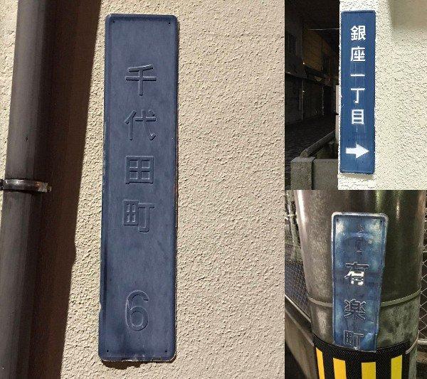 東京かな?(画像はM.小林@oigawa2さん提供)