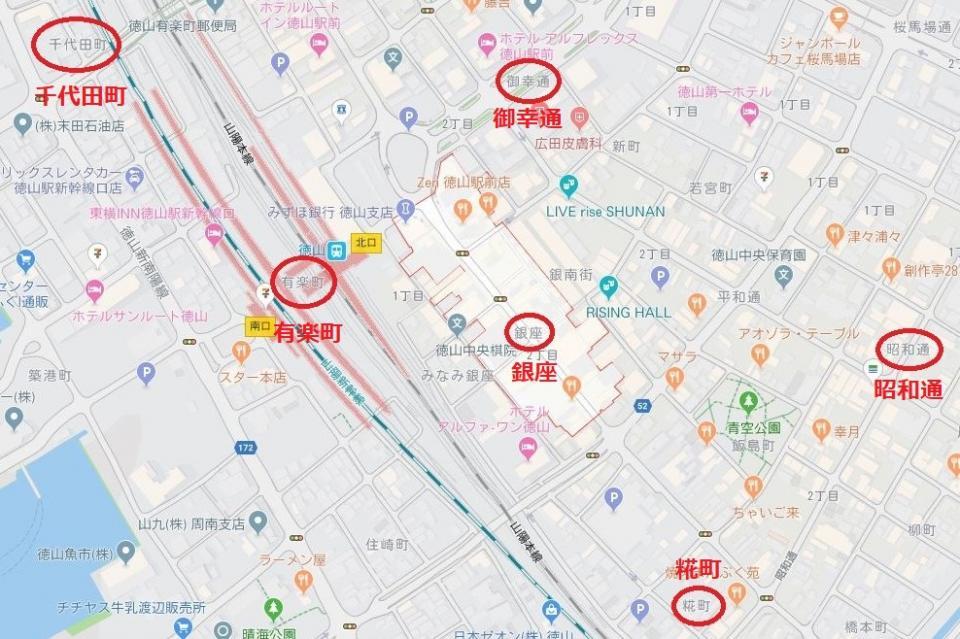 徳山駅周辺だけでもこんなに(Googleマップより)