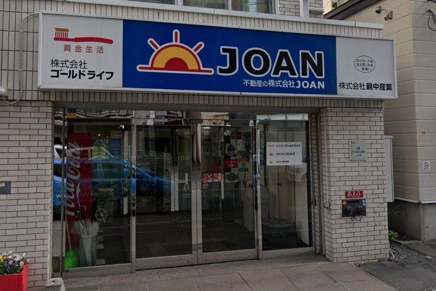 親中産業のロゴマークはJOANと同じ(C)Google