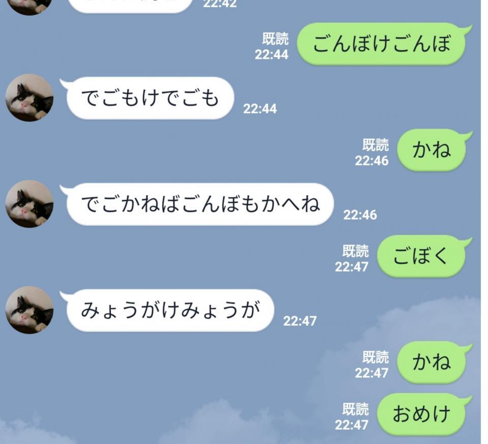 全然わからない(画像はみえる@Hachimitsumielさん提供)