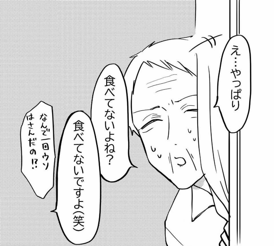 立葵(@hiyokobeya)さんのツイートより