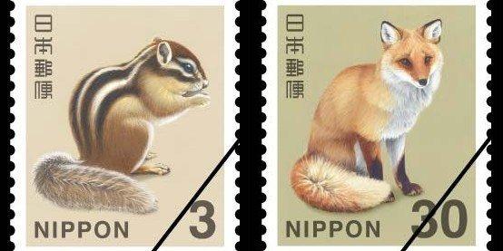 シマリスの3円普通切手とキタキツネの30円普通切手(画像提供:日本郵便)