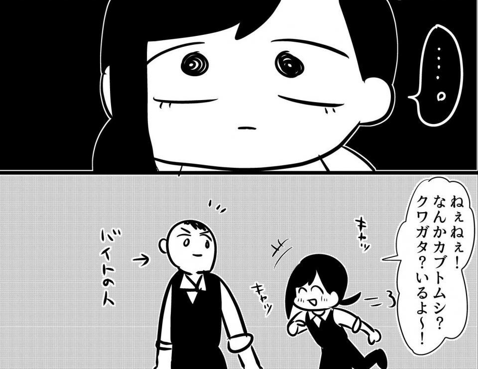 園山千尋(@ychihirooo)さんのツイートより