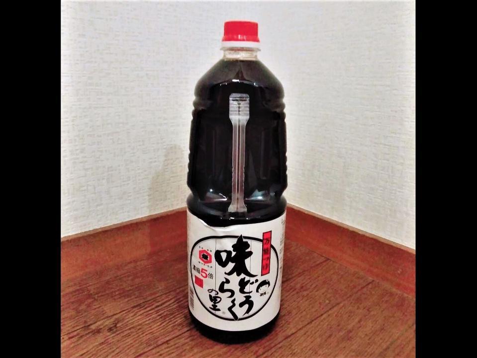 秋田県民にはおなじみ「味どうらくの里」(画像は編集部撮影)